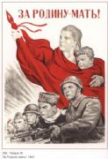 Vintage Russian propaganda poster 1943 - For Mother Russia